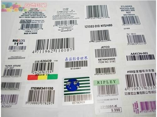 防偽條碼標籤貼紙